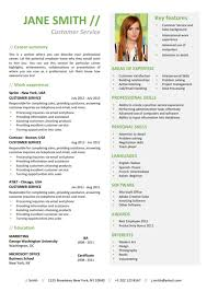Functional Resume Layout Functional Resume Template Trendy Resumes