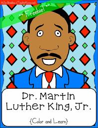 martin luther king jr freebie u2013 teacher karma