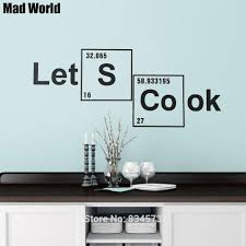 Wall Art Stickers by Online Get Cheap Elements Wall Art Aliexpress Com Alibaba Group