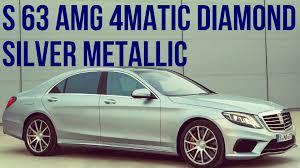 mercedes benz s 63 amg 4matic diamond silver metallic interior