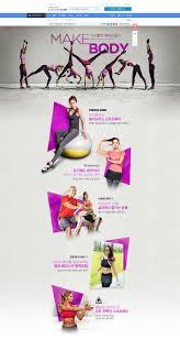 72 best korea e commerce design images on pinterest promotion