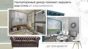 home design 3d kaskus 100 5d home design home design planner ideas 5d android