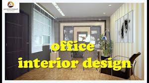 Contemporary Office Interior Design Ideas Office Interior Design Small Modern Office Design 2017 Youtube