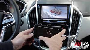 2005 cadillac srx navigation system 2016 cadillac srx naviks hdmi interface add navigation