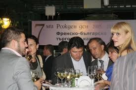 rencontre d automne de la chambre de commerce franco bulgare la