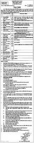 Join Our Facebook Page Ministry Of Health And Family Welfare Job Circular 2017 Job