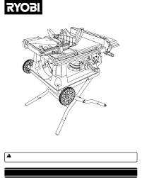 Ryobi Table Saw Manual Ryobi Chainsaws Rts31 Pdf Owner U0027s Manual Free Download U0026 Preview