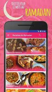 cuisine pour le ramadan recettes du ramadan android apps on play