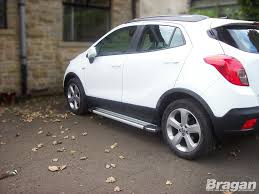 opel mokka price to fit 13 vauxhall opel mokka aluminium abs side steps running