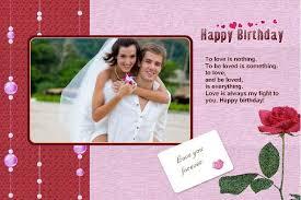 happy birthday card love 203 2 20 5psd com photo