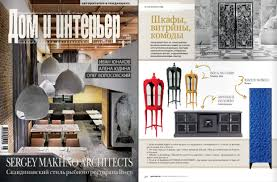 home design 8 interior design magazines that you should have on your bookshelf
