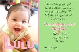 doc 15001071 baby 1st birthday invitations free u2013 first