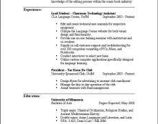 what should a resume include 7 be on nardellidesign com