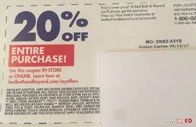 Bed Bath And Beyond Price Match Bed Bath U0026 Beyond 20 Off Entire Purchase Coupon Bonus Coupons