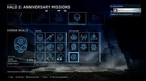 Halo 3 Blind Skull Sputnik Halo Nation Fandom Powered By Wikia