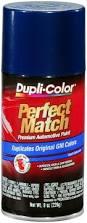 amazon com dupli color bgm0393 dark blue metallic general motors
