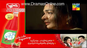 you will be shocked to see the cheap scene of pakistani drama