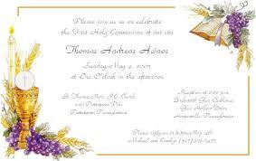 holy communion invitations communion greeting cards holy communion invitations
