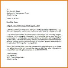 financial aid appeal letter standards of satisfactory academic