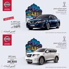nissan altima 2016 in ksa عروض سيارات السعودية on twitter