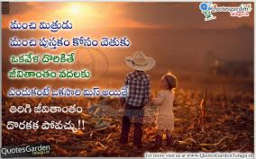 quote garden success collection of all time best friendship quotes in telugu forever