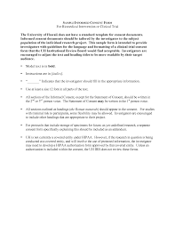 best photos of sample of informed consent document informed