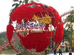 chimelong paradise coasterpedia the roller coaster wiki