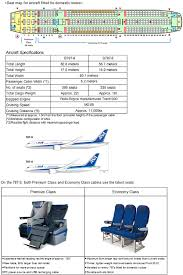 boeing 787 9 seat map boeing dreamliner airline