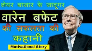 warren buffett biography in hindi download warren buffet biography in hindi videos dcyoutube
