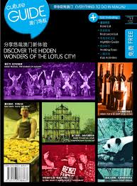mention compl駑entaire cuisine culture guide out 2012 by cguide macau issuu