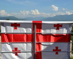 Flag White With Red Cross Kakhaberi Street Hotel Batumi Georgia Booking Com