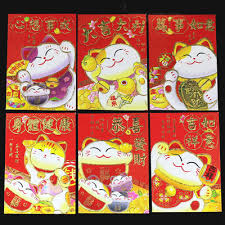 lucky envelopes popular lucky envelopes buy cheap lucky envelopes lots from china