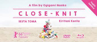 yesasia japan movies u0026 videos new japanese films and japan