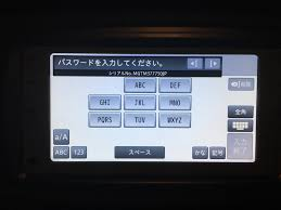 lexus cars pakwheels erc unlock code for japanese toyota navigation systems in car