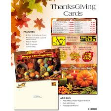 x 13 thanksgiving direct mail marketing card