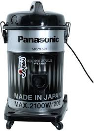 Panasonic Vaccum Cleaners Buy Panasonic Vacuum Cleaner Mcyl699 In Dubai Uae Panasonic