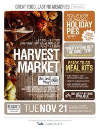 2017 harvest market yale hospitality