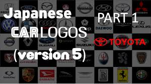 toyota car logo japanese car logos version 5 part 1 toyota youtube