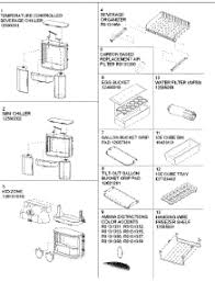 parts for amana ars2664bb pars2664bb0 refrigerator