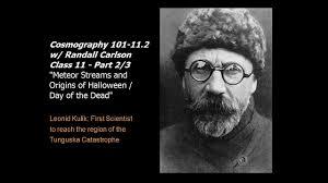 cosmography 101 11 2 epochellipse kataklysmos ekpyrosis with