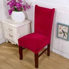 dining chair seat covers popular velvet dining chair covers buy cheap velvet dining chair