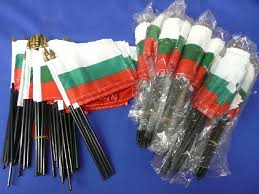 bulgaria flags and accessories crw flags store in glen burnie