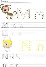Kids Writing Worksheets 31 Best Print It Images On Pinterest Alphabet Activities