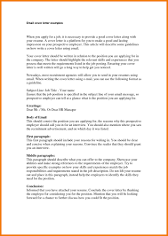subject line for cover letter email cover letter sample