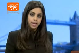 saudi female news anchor without headscarf sparks outrage in saudi arabia