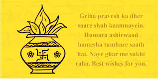 Mundan Ceremony Invitation Cards Hindi Top Griha Pravesh Wishes In Hindi With Images To Download Free