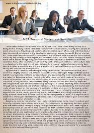 mba sample essay sample mba statement of purpose mba personal statement mba statement of purpose sample