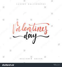 happy valentines day lettering inscription handmade stock vector