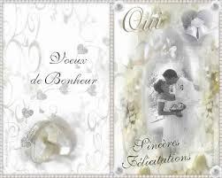 carte mariage ã imprimer invitation de mariage a imprimer gratuit votre heureux
