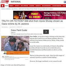 sholay in gaza trajectory of a parody as rumour and propaganda